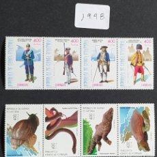 Sellos: GUINEA ECUATORIAL - AÑO 1998 COMPLETO - NUEVO - PERFECTOS - CON SU GOMA ORIGINAL.. Lote 246484650