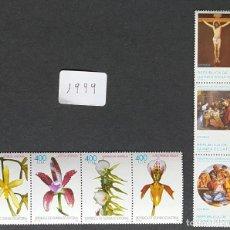 Sellos: GUINEA ECUATORIAL - AÑO 1999 COMPLETO - NUEVO - PERFECTOS - CON SU GOMA ORIGINAL.. Lote 246484755