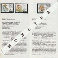 Sellos: GUINEA ECUATORIAL. BOLETÍN-FOLLETO-INFORMACIÓN 8-06-1990. CON SELLOS MONTADOS. EDIFIL Nº 123/25.. Lote 224211207