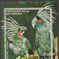 Timbres: REPÚBLICA DE GUINEA ECUATORIAL - BLOQUE DE PROTECIÓN DE LA NATURALEZA - CACATÚA - NUEVO/USADO. Lote 249379100