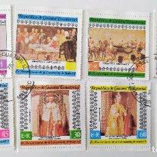 Sellos: 8 SELLOS DE GUINEA ECUATORIAL SERIE COMPLETA - 1978 - CORONACIONES - USADOS SIN SEÑAL DE FIJASELLOS. Lote 252990655