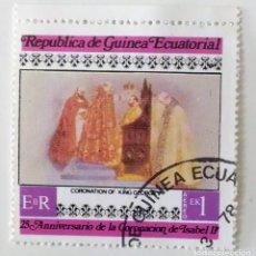 Sellos: SELLO DE GUINEA ECUATORIAL 1 EK - 1978 - CORONACIONES - USADOS SIN SEÑAL DE FIJASELLOS. Lote 252991280