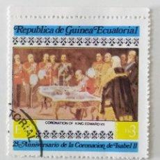 Sellos: SELLO DE GUINEA ECUATORIAL 3 EK - 1978 - CORONACIONES - USADOS SIN SEÑAL DE FIJASELLOS. Lote 252991405