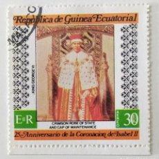 Sellos: SELLO DE GUINEA ECUATORIAL 15 EK - 1978 - CORONACIONES - USADOS SIN SEÑAL DE FIJASELLOS. Lote 252991520