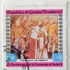 Sellos: SELLO DE GUINEA ECUATORIAL 100 EK - 1978 - CORONACIONES - USADOS SIN SEÑAL DE FIJASELLOS. Lote 252991620