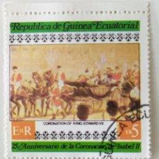 Sellos: SELLO DE GUINEA ECUATORIAL 5 EK - 1978 - CORONACIONES - USADOS SIN SEÑAL DE FIJASELLOS. Lote 252991805