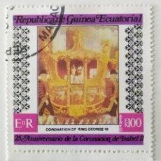 Sellos: SELLO DE GUINEA ECUATORIAL 8 EK - 1978 - CORONACIONES - USADOS SIN SEÑAL DE FIJASELLOS. Lote 252991920