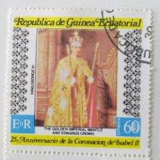 Sellos: SELLO DE GUINEA ECUATORIAL 60 EK - 1978 - CORONACIONES - USADOS SIN SEÑAL DE FIJASELLOS. Lote 252992025