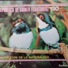 Sellos: GUINEA ECUATORIAL ,MHB .AEREO .,PROTECCION NATURALEZA .*.MH, (21-350). Lote 252997145