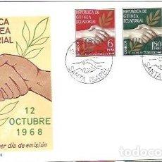 Sellos: SOBRE PRIMER DIA SFC FP 24 REPUBLICA DE GUINEA ECUATORIAL 12 OCTUBRE 1968. Lote 253787700