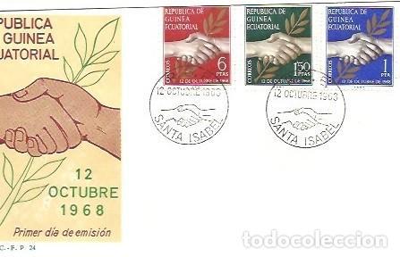 SOBRE PRIMER DIA SFC FP 24 REPUBLICA DE GUINEA ECUATORIAL 12 OCTUBRE 1968 (Sellos - Extranjero - África - Guinea Ecuatorial)