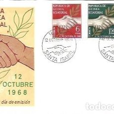 Sellos: SOBRE PRIMER DIA SFC FP 24 REPUBLICA DE GUINEA ECUATORIAL 12 OCTUBRE 1968. Lote 253787940