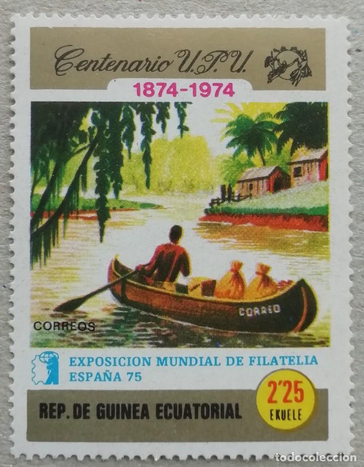 1975. GUINEA ECUATORIAL. EXPO MUNDIAL FILATELIA EN ESPAÑA. 100 AÑOS UNIÓN POSTAL UNIVERSAL. NUEVO. (Sellos - Extranjero - África - Guinea Ecuatorial)