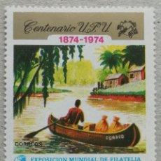 Sellos: 1975. GUINEA ECUATORIAL. EXPO MUNDIAL FILATELIA EN ESPAÑA. 100 AÑOS UNIÓN POSTAL UNIVERSAL. NUEVO.. Lote 254045960