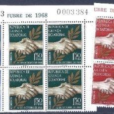 Sellos: GUINEA ECUATORIAL. EDFIL 1-3. 1968 (SERIE COMPLETA EN BLOQUES DE 4). MNH **. Lote 255658660