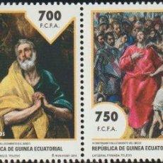 Timbres: GUINEA ECUATORIAL REP. 2014 EDIFIL 498/501 SELLOS ** ARTE PINTURAS ANIVERSARIO EL GRECO MICHEL 2124/. Lote 257835750