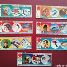 Francobolli: GUINEA ECUATORIAL 1972 OLIMPIADAS INVIERNO SAPPORO 72 MICHEL 27/33 YVERT 17 + PA3 - NUEVOS MNH. Lote 259239610