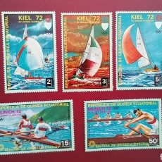 Francobolli: GUINEA ECUATORIAL 1972 OLIMPIADA MÚNICH 72 KIEL MICHEL 98/104 YVERT 22 + PA8 - NUEVOS MNH. Lote 259250540