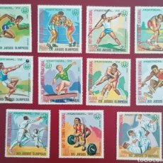 Francobolli: GUINEA ECUATORIAL 1976 OLIMPIADA MONTREAL 76 MICHEL 860/870 YVERT 85 + PA70 - NUEVOS MNH. Lote 259853105