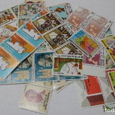 Sellos: LOTE DE 63 SELLOS DE GUINEA ECUATORIAL SIN USAR - AÑOS 1980,1983,1984,1985,1986 Y 1987. Lote 260422065