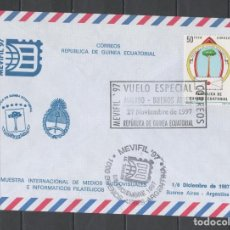 Sellos: SOBRE DE GUINEA ECUATORIAL CON MATASELLOS AVIACIÓN -VUELO ESPECIAL MALABO-BUENOS AIRES-, AÑO 1997. Lote 260899715