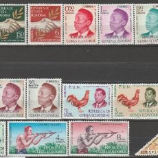 Sellos: REPUBLICA DE GUINEA ECUATORIAL,1968/1972.. Lote 261994285