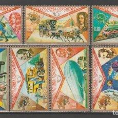 Sellos: REPUBLICA DE GUINEA ECUATORIAL,1974.. Lote 261995360