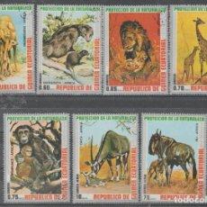 Sellos: REPUBLICA DE GUINEA ECUATORIAL,1974.. Lote 261995905