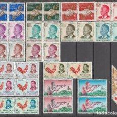 Sellos: REPUBLICA DE GUINEA ECUATORIAL,1968/72.. Lote 261997070