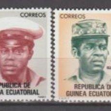 Sellos: REPUBLICA DE GUINEA ECUATORIAL,1980.. Lote 261998580