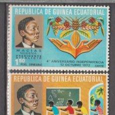 Sellos: REPUBLICA DE GUINEA ECUATORIAL,1973.. Lote 261998920