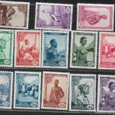 Sellos: GUINEA PORTUGUESA, SERUIE COMPLETA- Nº 258-70. VER FOTO. Lote 263592160