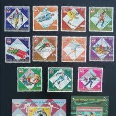 Sellos: GUINEA ECUATORIAL 1976 OLIMPIADAS DE INVIERNO INSBRUCK 76 MICHEL 762/772 + B205/B206 YVERT 75 + A59. Lote 265821119
