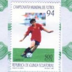 Francobolli: ÁFRICA. GUINEA ECUATORIAL. MUNDIAL FUTBOL 1994. SERIE COMPLETA. NUEVOS CON CHARNELA. Lote 266005278