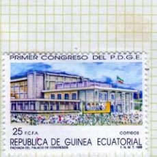 Francobolli: ÁFRICA. GUINEA ECUATORIAL. PRIMER CONGRESO DE P.D.G.E. SERIE COMPLETA. NUEVOS CON CHARNELA. Lote 266006028