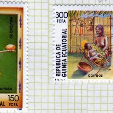 Francobolli: ÁFRICA. GUINEA ECUATORIA. NAVIDAD 1989. SERIE COMPLETA. NUEVOS CON CHARNELA. Lote 266006218