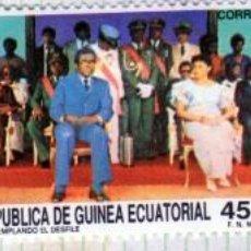 Francobolli: ÁFRICA. GUINEA ECUATORIAL. 20 ANV.DE LA INDEPENDENCIA. SERIE COMPLETA. NUEVOS CON CHARNELA. Lote 266010148