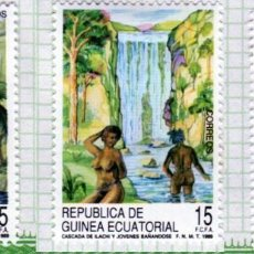 Francobolli: ÁFRICA. GUINEA ECUATORIAL. MOTIVOS TURÍSTICOS. SERIE COMPLETA. NUEVOS CON CHARNELA. Lote 266010393
