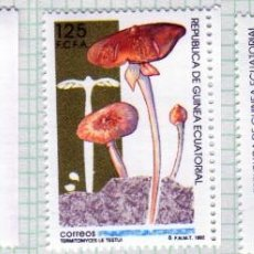 Francobolli: ÁFRICA. GUINEA ECUATORIAL. SETAS. COMPLETA. NUEVOS CON CHARNELA. Lote 266162768