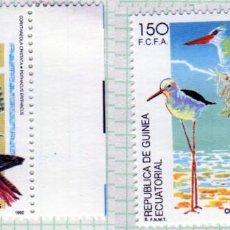 Francobolli: ÁFRICA. GUINEA ECUATORIAL. AVES. COMPLETA. NUEVOS CON CHARNELA. Lote 266162913