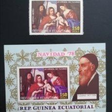 Sellos: GUINEA ECUATORIAL 1978 - NAVIDAD 78 500 ANIVERSARIO DE TIZIANO - MICHEL 1346 + BL 300. Lote 266345153