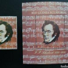 Sellos: GUINEA ECUATORIAL 1979 - 150 ANIVERSARIO DE LA MUERTE DE FRANZ SCHUBERT - MICHEL 1488 + BL A314. Lote 266385443