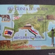 Sellos: GUINEA ECUATORIAL 1978 - EURPHILA 78 EUROPA CEPT - YVERT PA 110 MICHEL BL 303. Lote 267795859