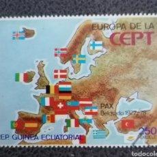 Sellos: GUINEA ECUATORIAL 1978 - CONFERENCIA EUROPEA DE BELGRADO EUROPA CEPT - YVERT 105 MICHEL 1350. Lote 267798049