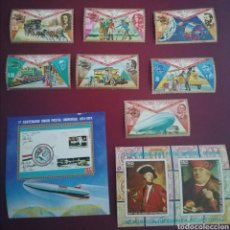 Sellos: GUINEA ECUATORIAL 1974 CENTENARIO DE LA UPU MICHEL 382/388 + BL109/BL110 YVERT 46 + PA 31 - NUEVOS. Lote 267811664