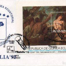 Sellos: SOBRE NO CIRCULADO CON HOJA BLOQUE DE GUINEA ECUATORIAL DE 1993. TEMA PINTURA. Lote 267847944