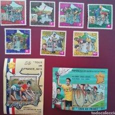 Sellos: GUINEA ECUATORIAL 1973 TOUR DE FRANCIA 72 MICHEL 259/265 + BL 72/BL 73 YVERT 34 + PA19 - NUEVOS MNH. Lote 268075594