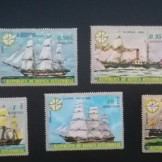 Sellos: GUINEA ECUATORIAL 1976 - BARCOS - MICHEL 998/1004 YVERT 94 + PA78 NUEVOS MNH. Lote 268775929