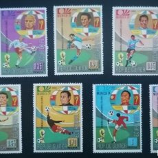 Sellos: GUINEA ECUATORIAL 1973 - MUNDIAL FUTBOL ALEMANIA 74 - MICHEL 307/315 YVERT 39 + PA24 NUEVOS MNH. Lote 268777129