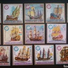 Sellos: GUINEA ECUATORIAL 1975 - BARCOS CONQUISTA DE LOS MARES - MICHEL 650/663 YVERT 66 + PA50 NUEVOS MNH. Lote 268777659